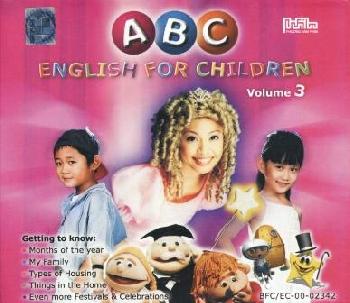 Abc English For Children Vol.3