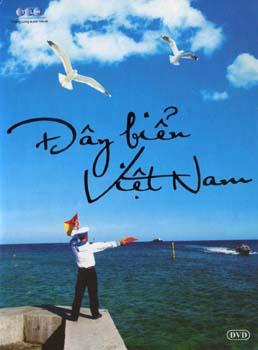 Đây Biển Việt Nam (DVD)