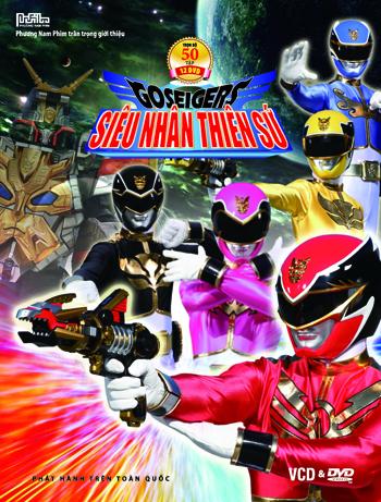 Goseiger - Siêu Nhân Thiên Sứ (DVD)