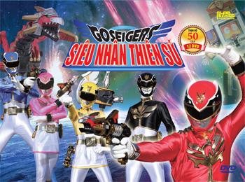 Goseiger - Siêu Nhân Thiên Sứ (Hộp Bộ)